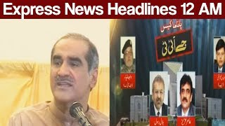 Express News Headlines - 12:00 AM - 2 July 2017