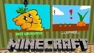 Minecraft / Epic Game of The Bridges / Gamer Chad