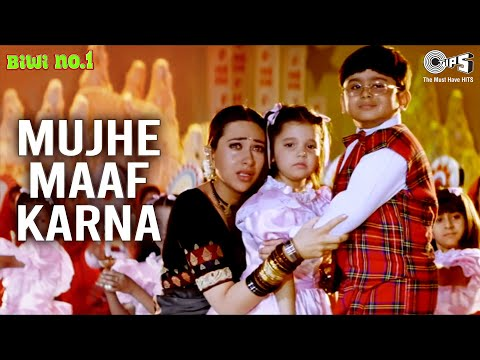 Mujhe Maaf Karna Om Sai Ram - Biwi No 1 - Full Song - Salman Khan & Karisma Kapoor video