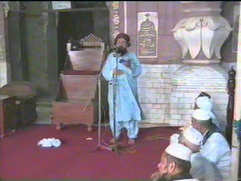 Gulistan-e-Muhaddith-e-Azam Pakistan Naat Shareef - 2006