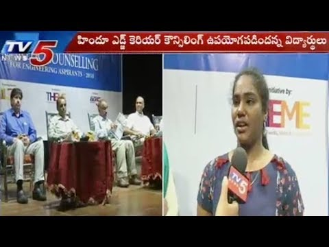 Good Response to The Hindu-EDGE Career Counselling Programme Conducted in Vijayawada | TV5 News