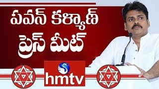 Pawan Kalyan Press Meet on Comments on his Mother LIVE | RGV | Sri Reddy | hmtv