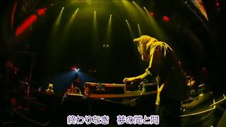 MAN WITH A MISSION ☆Raise Your Flag☆歌詞(Live)