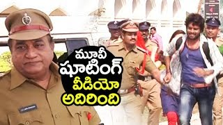 Latest Telugu Movie Shooting Video | maitrivanam movie shooting | Filmylooks