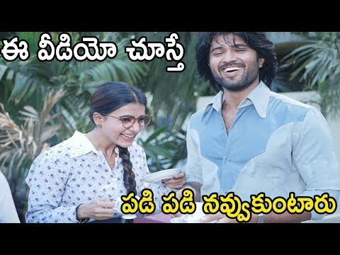 Samantha and Vijay Devarakonda Funny Moments | Telugu Entertainment Tv