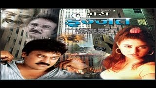 Ghayal Returns - Meri Izzat - Full Movie