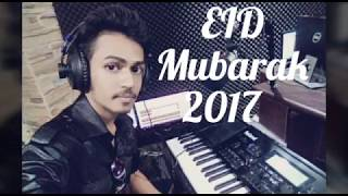 O Mon Romjaner oi Rojar sese , Music composition By: A.K Mishu , Eid 2017 Bangladesh