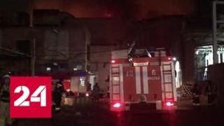 Пожар на заводе во Владикавказе тушат более 150 человек - Россия 24