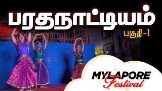 Bharatanatyam | Tamil Classical Dance | Mylapore Festival