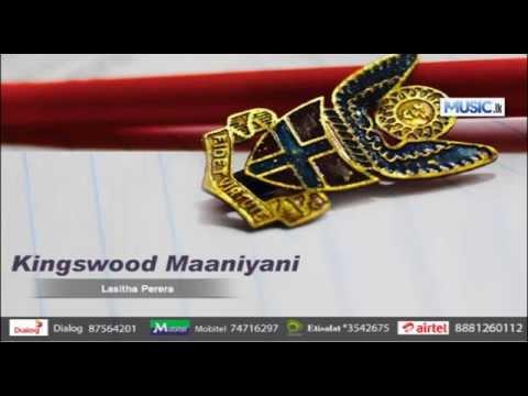 Kingswood Maniyani - Lasitha Perera