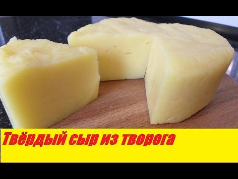 Как обезжирить сыр в домашних условиях
