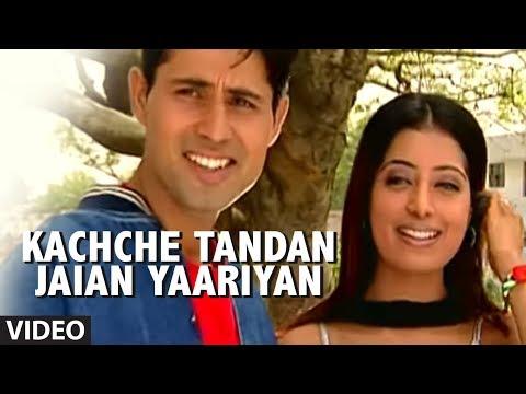 kache Tandan Jehiaan Yaarian Surjit Bindrakhiya | Dilaan Diyaan Choriyaan video