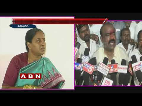 Konda Surekha Couple Name Goes Missing in TRS Candidates List | ABN Telugu