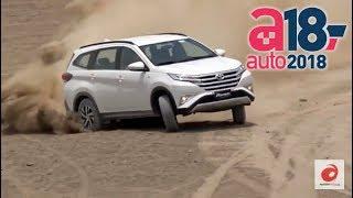 Presentación de la nueva Toyota Rush
