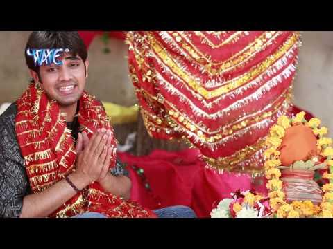 "Ae Mai Aaja हमरा गाँव - Jitendra Singh ""Anshu"" - Bhojpuri Mata Bhajan"