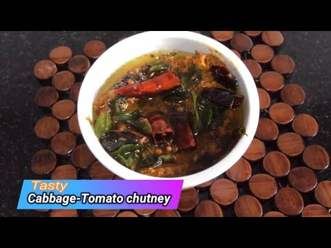 Cabbage Tomato chutney | Amruthas Kitchen and Beauty