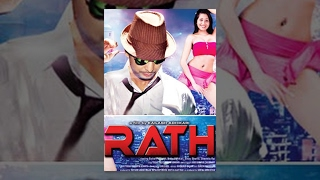 RATH - New Nepali Full Movie 2016 Ft. Aarju Adhikari, Sharmila Rai, Bishal Pokharel