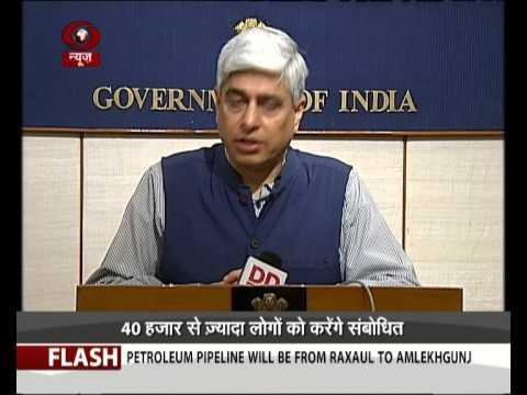 PM Narendra Modi to visit UAE on Aug 16-17 (Hindi)