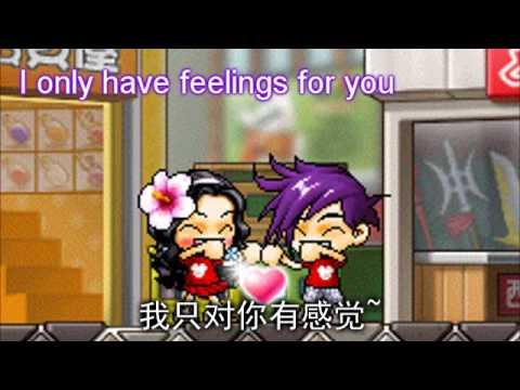 [mmv] Zui Dui Ni You Gan Jue (i Only Have Feelings For You) video