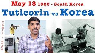 South Korea Explained Part 2| Tamil | Pokkisham | Part 2 | Vicky | TP