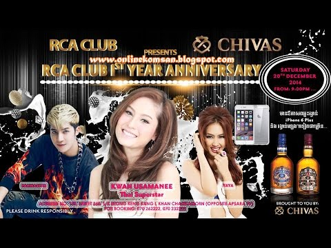 Ms kwan usamanee super star of Thailand at RCA Club ~ rca club khmer #1