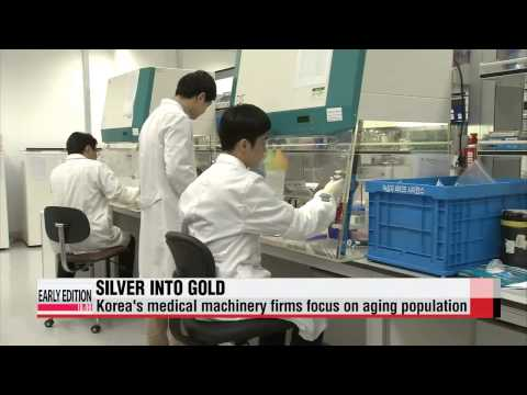 Korea′s medical machinery industry targets silver generation   실버세대 타겟하는 한국의 의료기