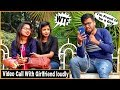 Video Call With Girlfriend - Kiss Gay Mix - Prank In India 2019 | By TCI Mp3