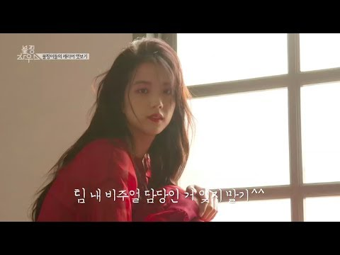 BLACKPINK - '블핑하우스 (BLACKPINK HOUSE)' SPOILER #4