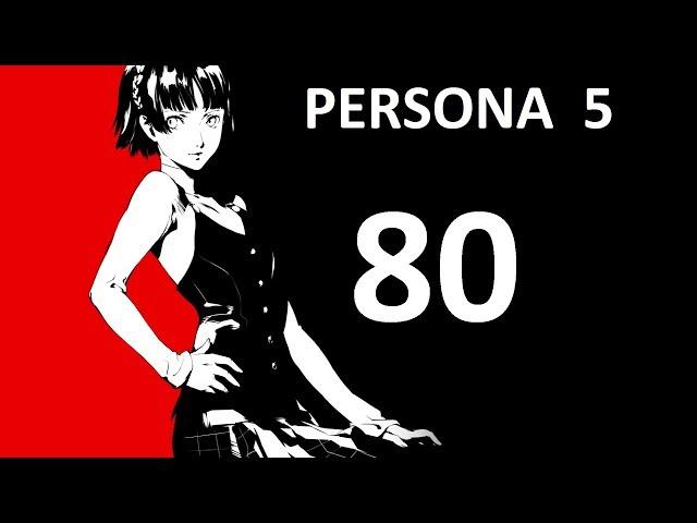 PERSONA 5 Gameplay Lektor PL 80 - Odcinek na MAXa
