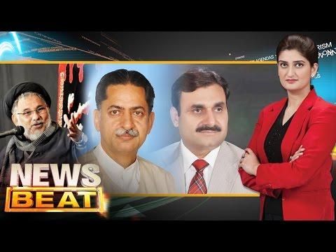 Masla-e-Kashmir - News Beat – 15 July 2016