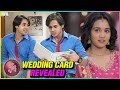 Sameer And Naina Marriage Card Revealed | Yeh Un Dinon Ki Baat Hai thumbnail