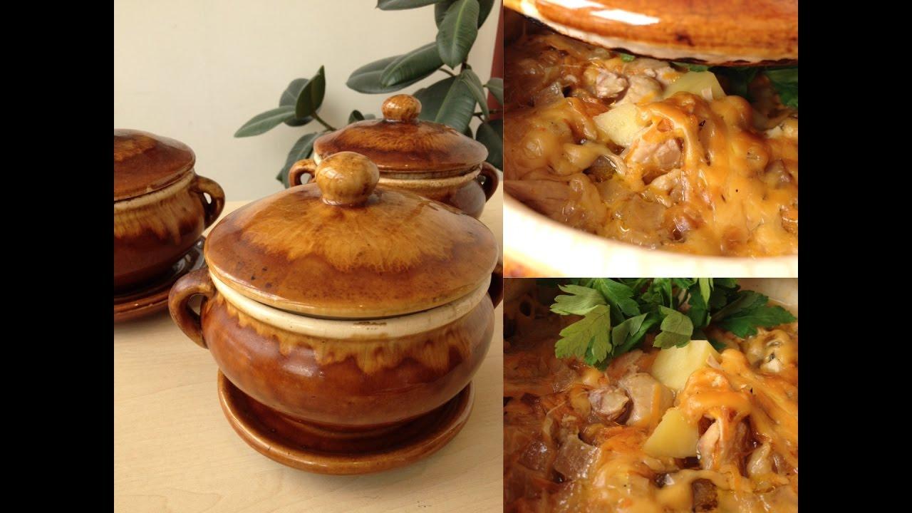 Картошка с грибами и овощами в горшочках в духовке рецепт