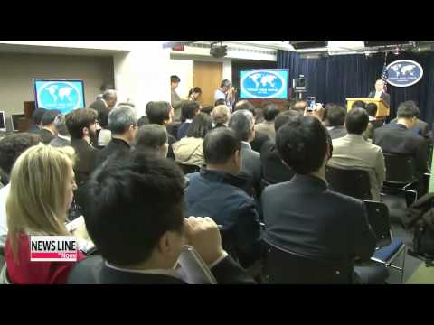 Korea, Japan to hold vice ministerial-level talks in Seoul