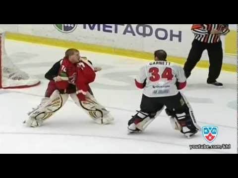 КХЛ бой вратарей: Далтон VS Гарнетт / KHL goalie fight: Dalton VS Garnett