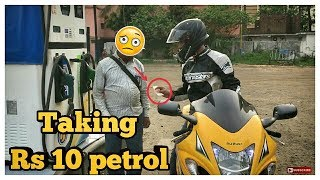 Taking 10 rupees petrol for my Hayabusa | Funny Reaction | Inspired by Js Films | 😂