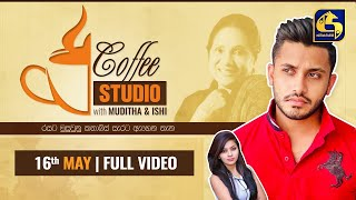 COFFEE STUDIO WITH MUDITHA AND ISHI II 2021-05.16