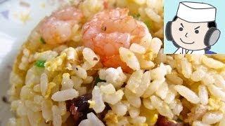 Fried rice♪ パラパラ炒飯♪
