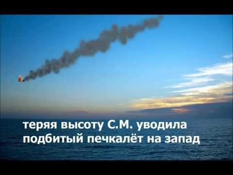 Экспедиция Светланы Пеуновой