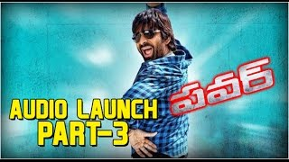 3 - Power Telugu Movie Audio Launch - Part 3 - Ravi Teja, Hansika, Regina Cassandra