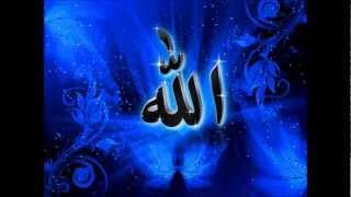 Rahman Rahim Tumar Nam - Kari Amir Uddin Ahmed