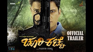 CHURIKATTE | OFFICIAL TRAILER | RAGHU SHIVAMOGGA | PRAVEEN TEJ| |MORNING STAR PICTURES