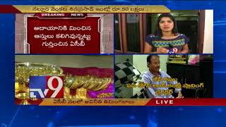 ACB flash raids on AP town planning director Raghu house