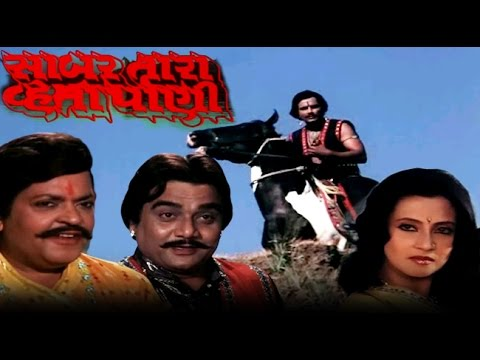 Sabar Tara Vehta Pani | 1990 | Full Gujarati Movie | Moonmoon Sen, Arvind Rathore