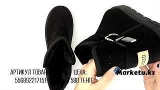 Женские Угги из Китая на Marketu.kz | Посылка из Китая | Заказы из Китая | Обувь из Китая