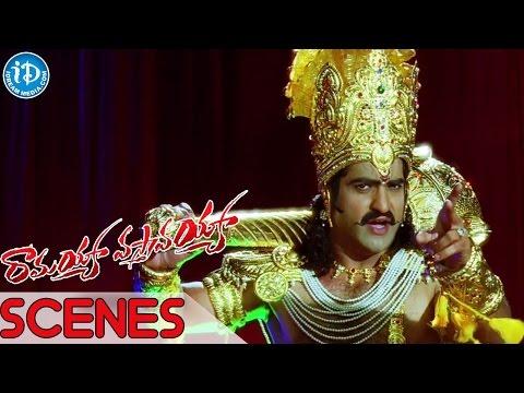 Ramayya Vasthavayya Movie Scenes - Ntr Introduction As Dana Veera Sura Karna | Samantha video