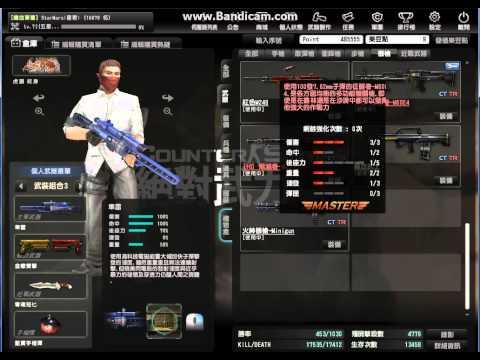 cso 2012-12-11 多金多銀 Music Videos
