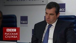 Секс-скандал в Госдуме: куда пропал депутат Слуцкий?