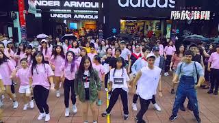 20180610 KPOP RANDOM PLAY DANCE 《隨放誰跳》First in Taiwan