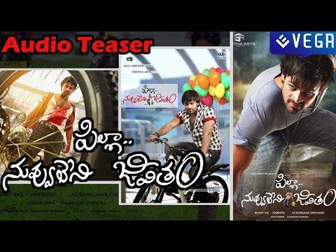 Pilla Nuvvu Leni Jeevitham Audio Teaser - Sai Dharam Tej - Latest Telugu Movie Teaser 2014 video