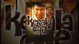 Masala Cafe - Kerala Cafe Malayalam Full Movie